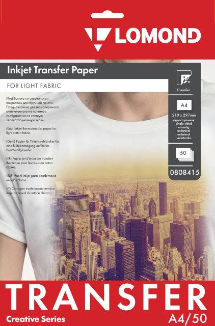 Термотрансферная бумага