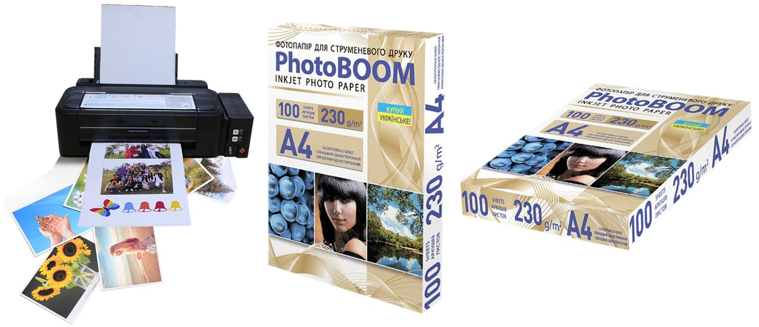 Фотопапір PhotoBOOM