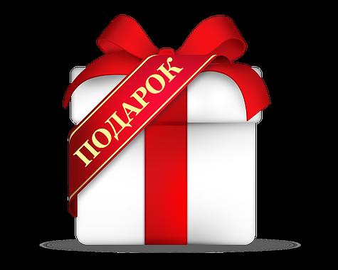 При первой покупке фотобумаги PhotoBOOM бесплатная доставка по Украине !