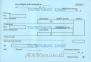Платежное поручение на самокопирующей бумаге, А5, 100 листов 0