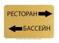 Печать на металле, 100 х 150 мм 5