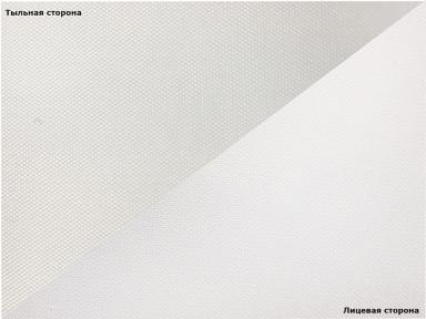 Текстильный синтетический материал (полиэстер) для струйной печати, матовый, 110 г/м2, 1520 мм х 30м