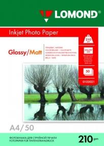 Двосторонній глянцевий/матовий фотопапір для струменевого друку A4, 210 г/м2, 50 аркушів