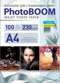 Односторонній матовий фотопапір PhotoBOOM для струменевого друку, А4, 230 г / м2, 100 аркушів