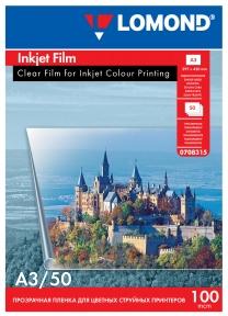 Прозрачная пленка для струйной печати, А3, 100 мкм, 50 листов