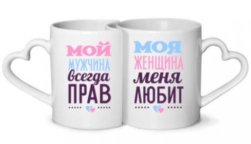Чашка с Вашим дизайном для влюбленных LOVER (2 шт)