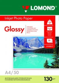 Односторонняя глянцевая фотобумага для струйной печати, A4, 130 г/м2, 50 листов