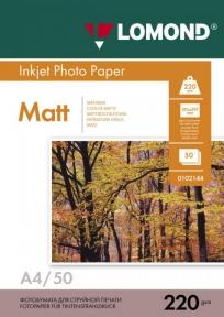 Двосторонній матовий фотопапір для струменевого друку, A4, 220 г/м2, 50 аркушів