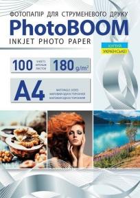 Односторонняя матовая фотобумага PhotoBOOM для струйной печати, А4, 180 г/м2, 100 листов