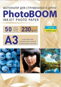 Односторонняя глянцевая фотобумага PhotoBOOM для струйной печати А3, 230 г/м2, 50 листов