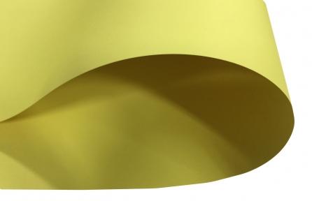 Арт.2580/2101 Дизайнерский картон Сover Board Classic, матовый лимонный, 270 гр/м2