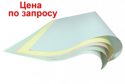 Самокопирующая бумага Giroform в пачках, формат А2 (43х61 см)