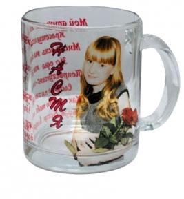 Чашка с Вашим дизайном стеклянная прозрачная с белой полосой для запечатки