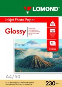 Односторонняя глянцевая фотобумага для струйной печати, A4, 230 г/м2, 50 листов