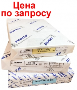 Самокопирующая бумага Reacto в пачках, формат А3 (30,50х43 см)