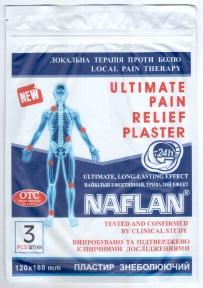 Пластырь обезболивающий NAFLAN