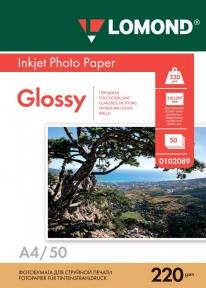 Двусторонняя глянцевая/глянцевая фотобумага для струйной печати A4, 220 г/м2, 50 листов