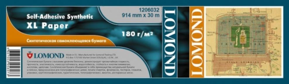 Самоклеючий синтетичний фотопапір Lomond для струменевих принтерів, матовий, 180 г/м2, 914 мм x 30 м