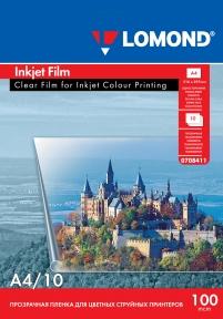 Двостороння прозора плівка для струменевого друку, А4, 100 мкм, 10 аркушів