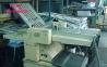 FKS GP 3810s фальцевальная машина